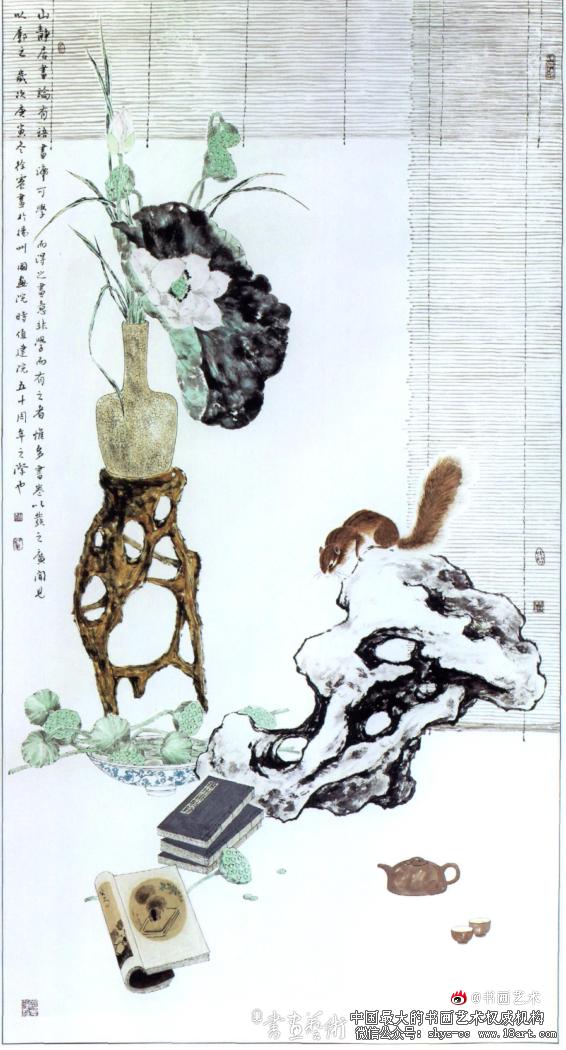 徐震 扬州旧事 97cm x 186cm