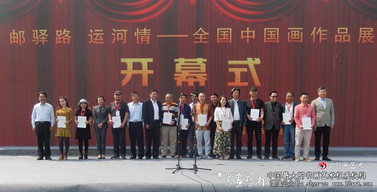 领导嘉宾为入选作品作者代表颁奖