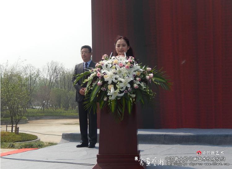 获奖作品作者代表刘玉梅发表感言