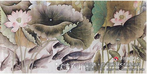 孟凡燕 荷花锦鲤图
