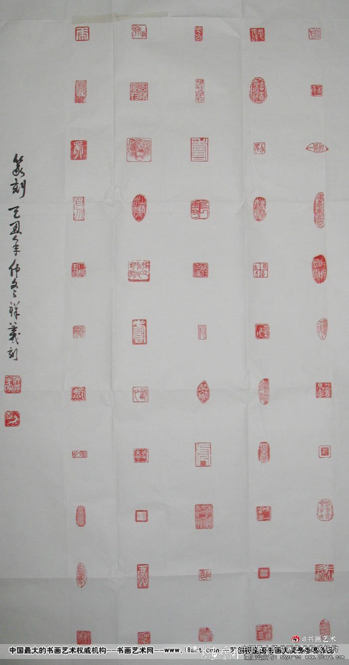 参赛者:辽宁庄河--王祥义--1966