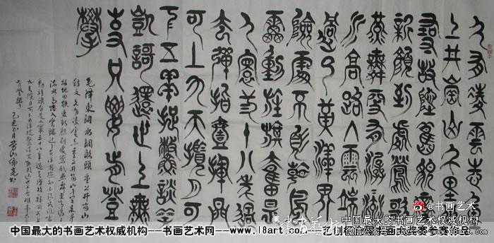 参赛者:山东青岛--王伦良--63岁