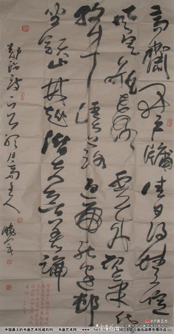 参赛者:贵州遵义--徐晓军--1964--中国书协会员