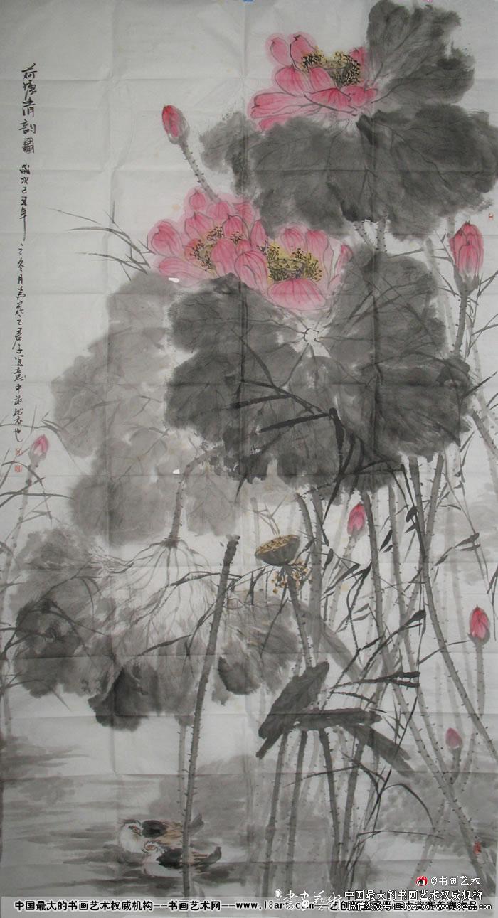 参赛者:山东沂源--赵中华--1970