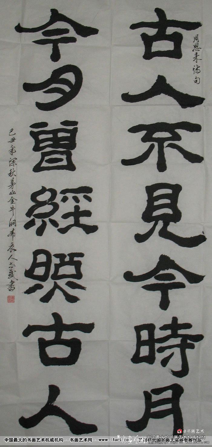 参赛者:江苏金坛--曹世武--1956