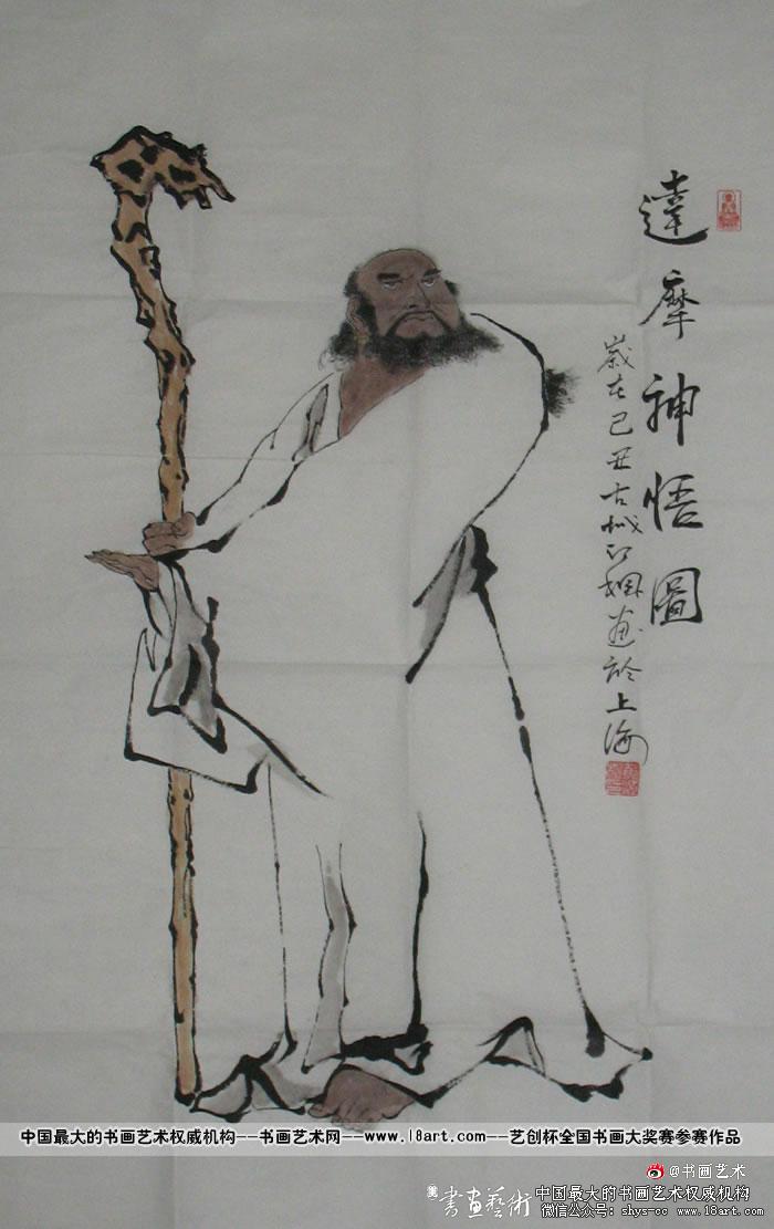 参赛者:上海普陀区--黄江枫--1988