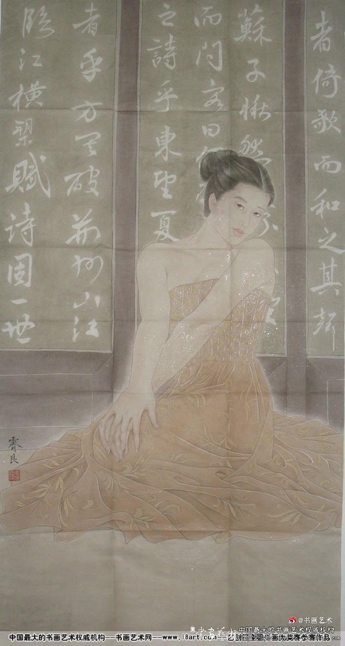 参赛者:吉林龙潭区--姜霁良--1971