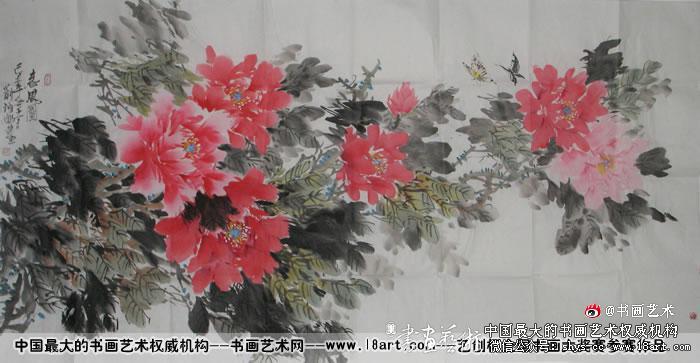 参赛者:吉林长春--刘班娜--1986