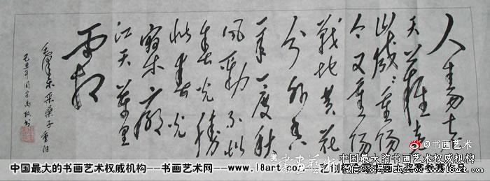 参赛者:广西桂林--周宗禹--1942