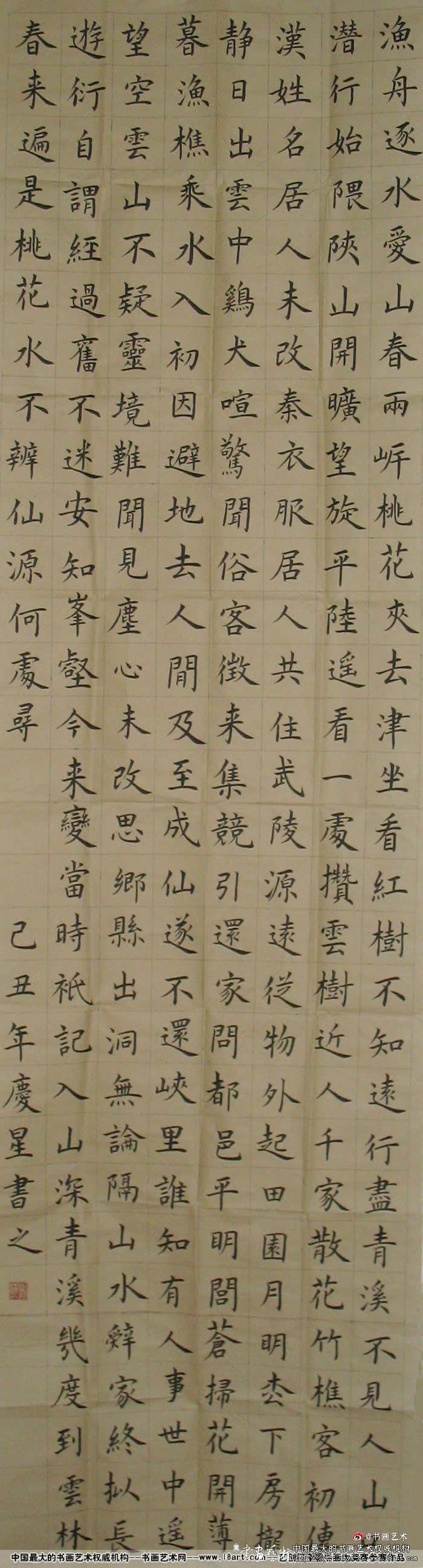 参赛者:江西宁都--曾庆星--17岁