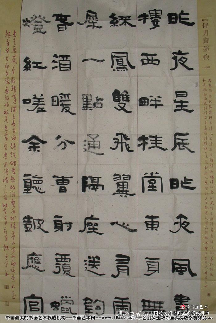 参赛者:河北邯郸-韩建军