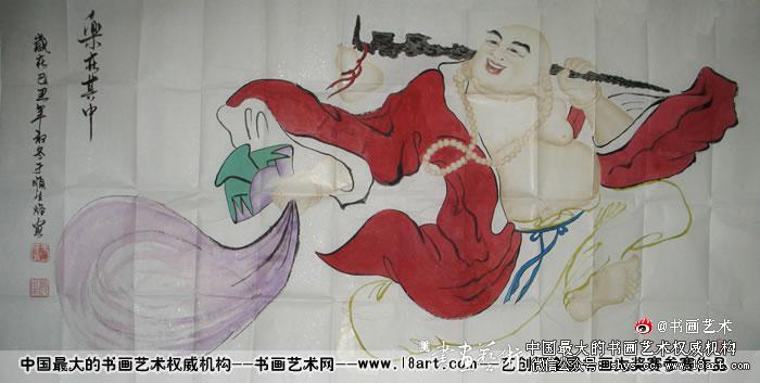 参赛者:广东东莞--于顺生--1963
