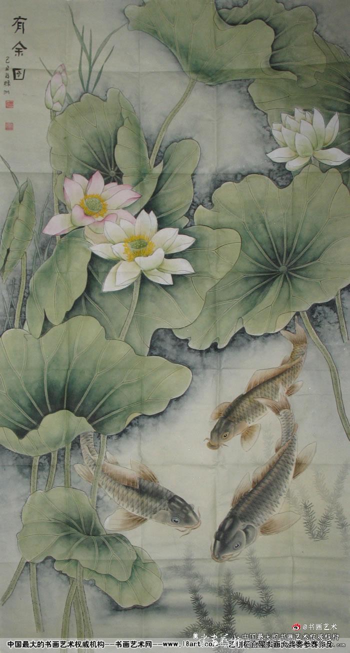 参赛者:河南平顶山--曹绿洲--1933