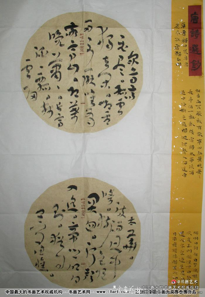 参赛者:浙江缙云--李益军--1971