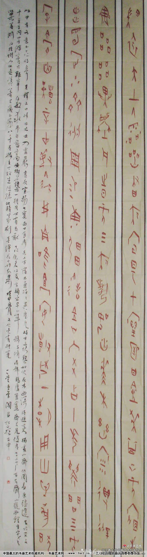参赛者:河南罗山县--李闯--1980
