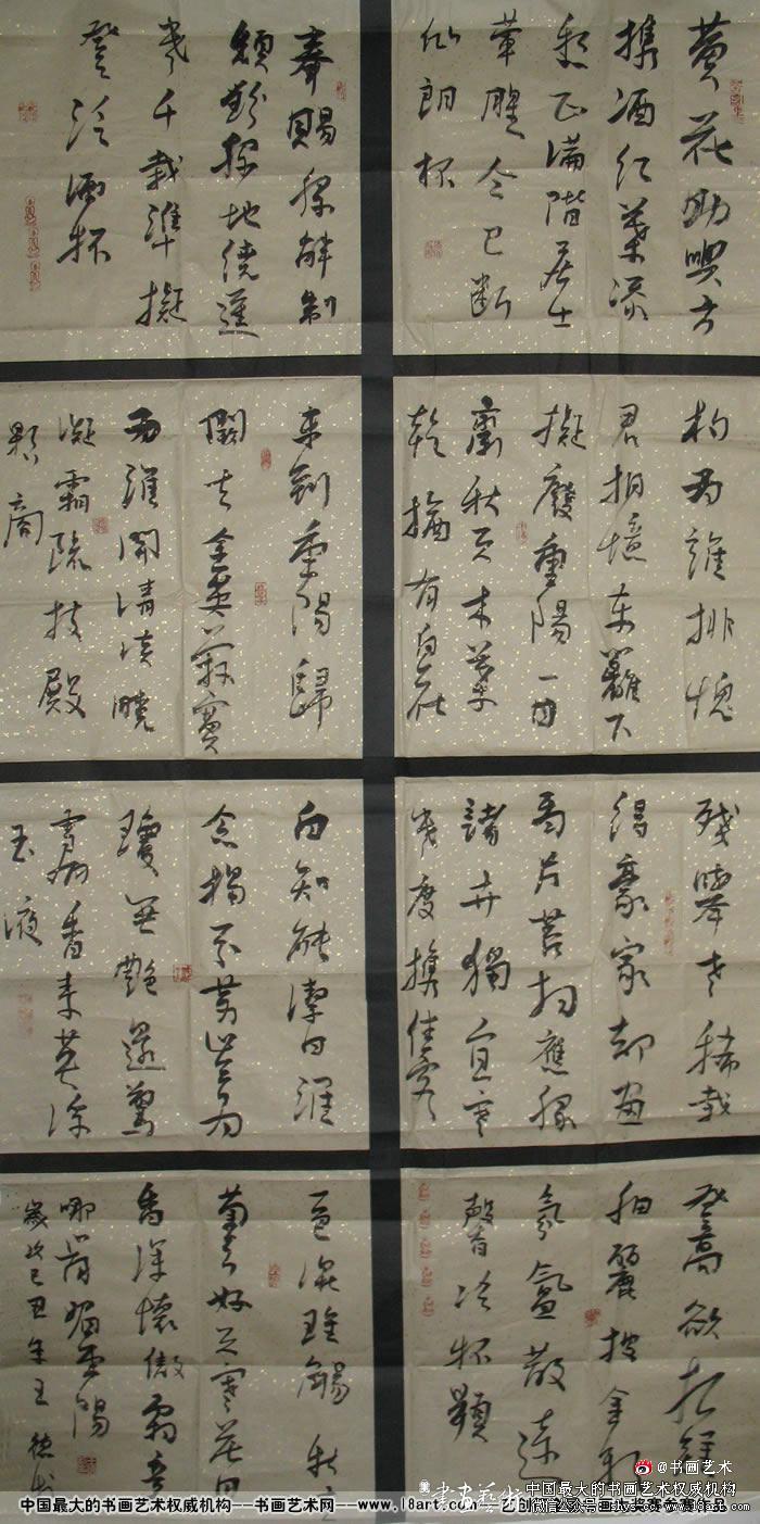 参赛者:黑龙江双鸭山--王德利--1962