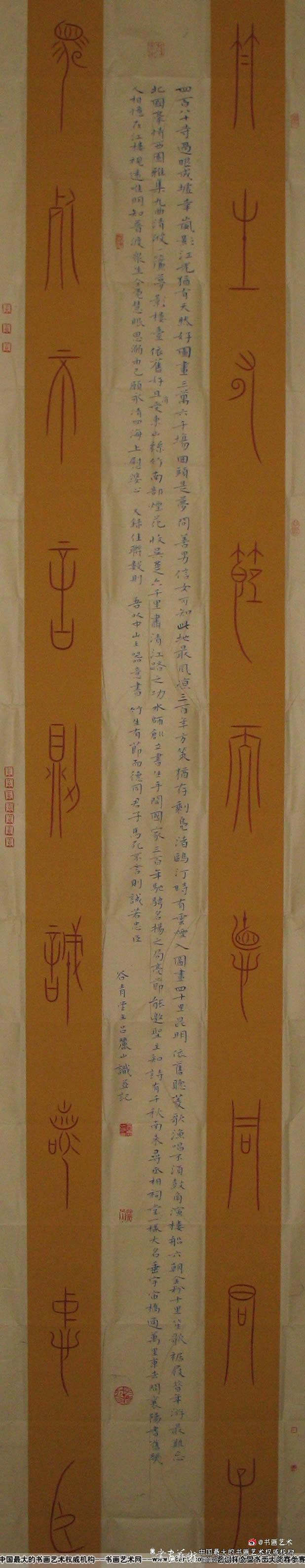 参赛者:河南罗山县--吕丽山--1978