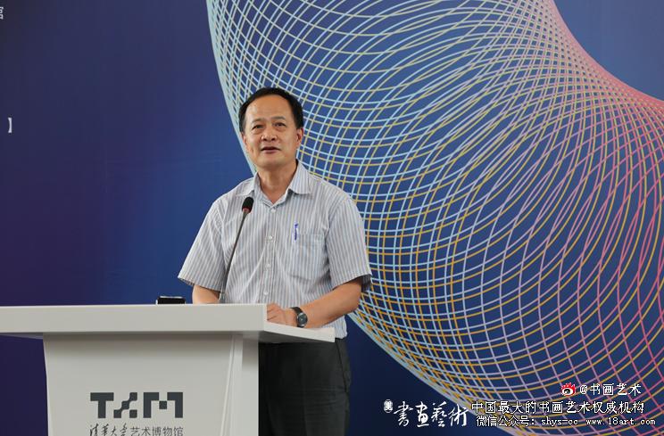 清华大学研究生院副院长张伟致辞