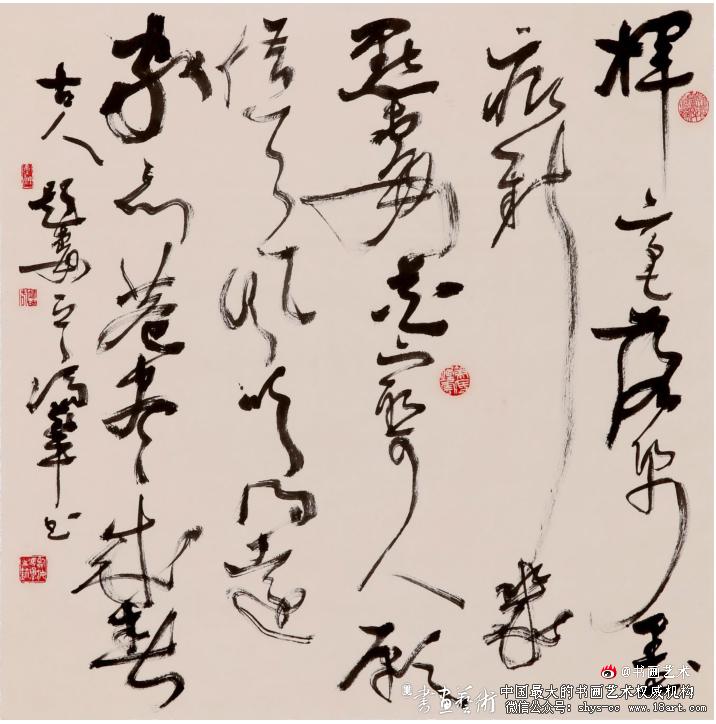 冯燕平 草书 68cm×68cm 2006年