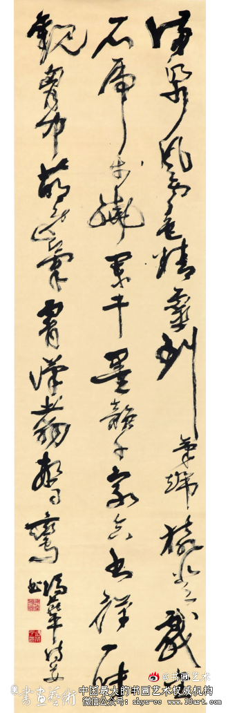 冯燕平 草书 236cm×63cm 2011年