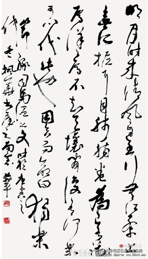 冯燕平 行草 136cm×68cm 2010年