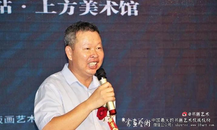 宝隆艺术区董事长陈各新致辞并宣布展览开幕