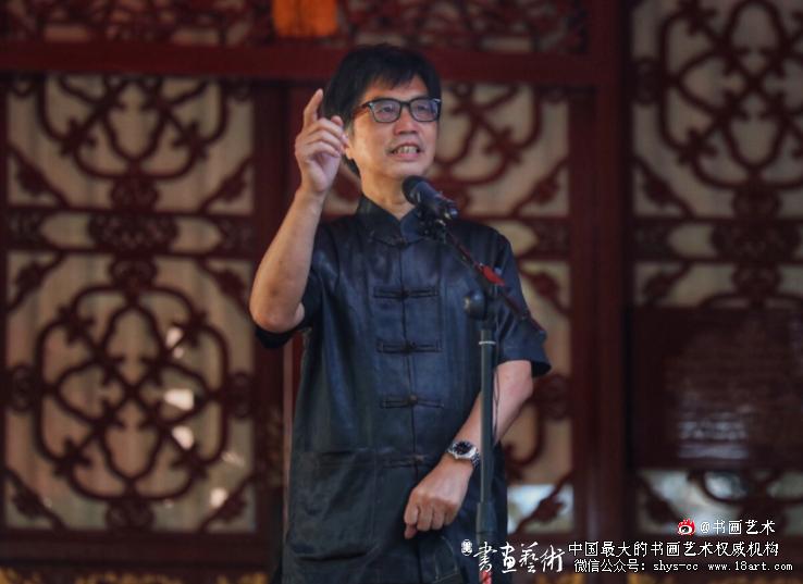江苏省文学艺术界联合会主席章剑华发言