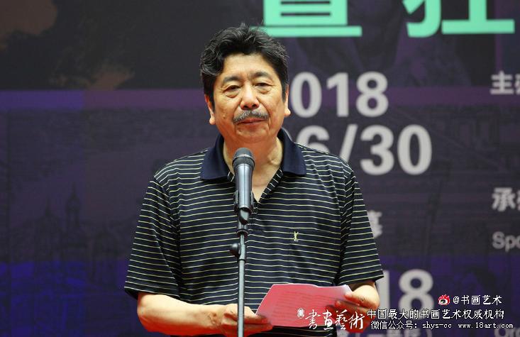 鲁迅文化基金会会长、鲁迅嫡孙周令飞致辞