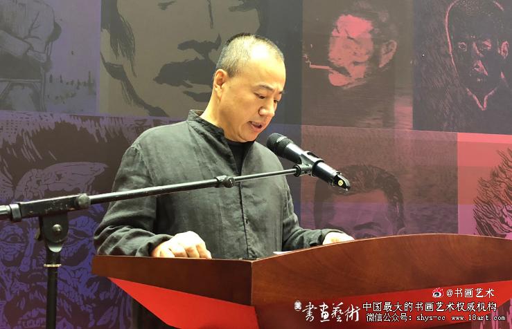 金陵美术馆馆长、南京市艺术研究院院长刘春杰主持开幕式
