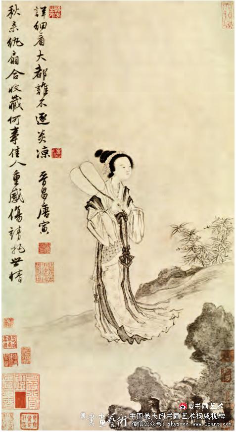 明唐寅《秋风纨扇图》77.1cm×39.3cm上海博物馆藏