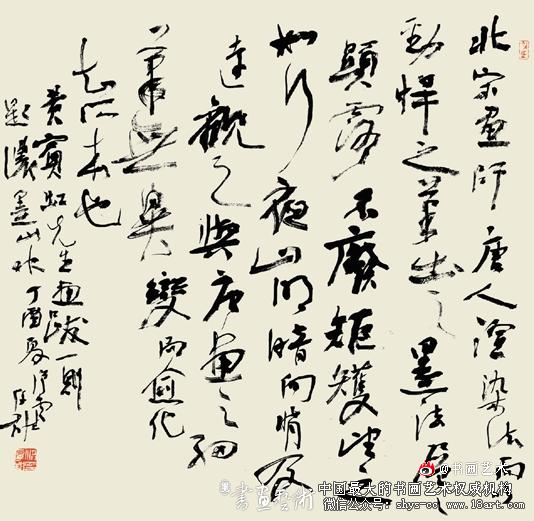 洪厚甜(授课老师) 书法