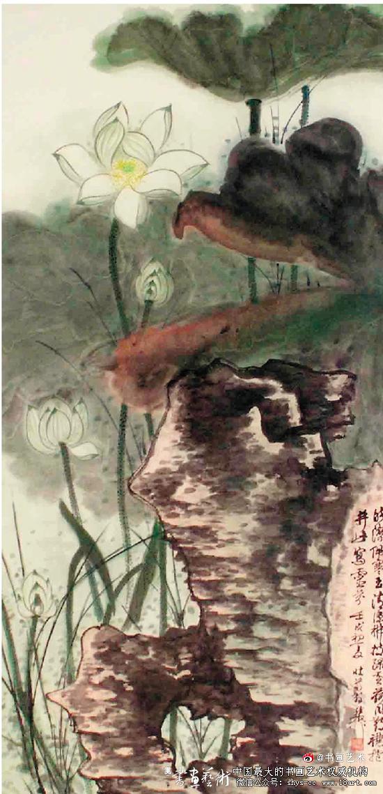 谢稚柳 荷风绿云 134.7×66.5cm 1982年