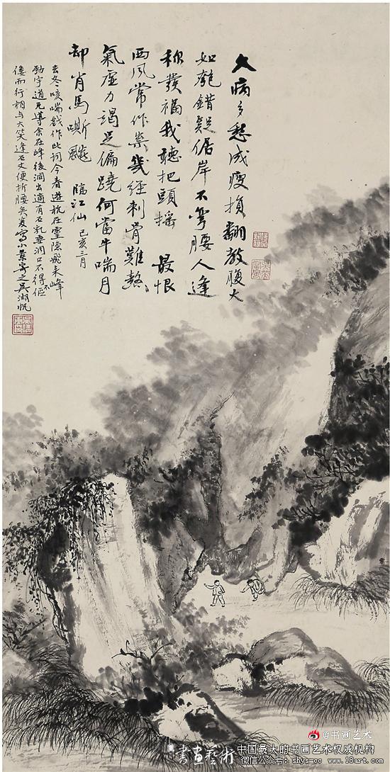吴湖帆 游飞来峰图 杭州博物馆藏