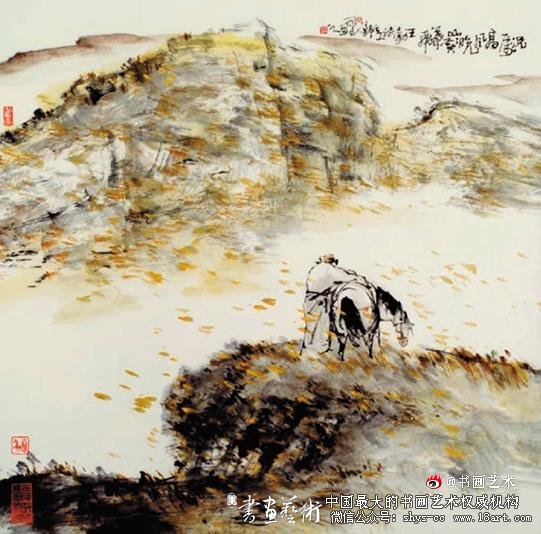 吴永良 王勃诗意 纸本 68×68m 1999年