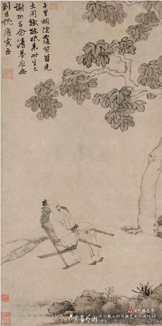 明 唐寅 桐荫清梦图 62×30.9cm 绢本 故宫博物院藏