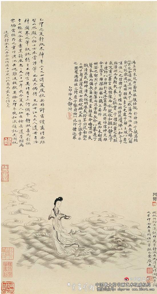 吴湖帆 潘静淑 洛神图 乙卯 1915年