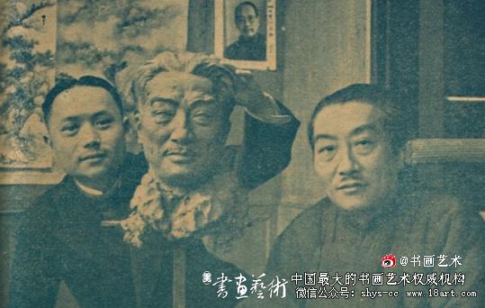张充仁为吴湖帆塑像(该照片刊登于1947年2月第16期《寰球》杂志)