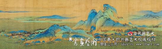 王希孟 千里江山图(局部)