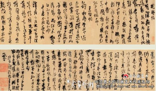 王铎 临《阁帖》 26.5×202.5cm 1647年 广东省博物馆藏