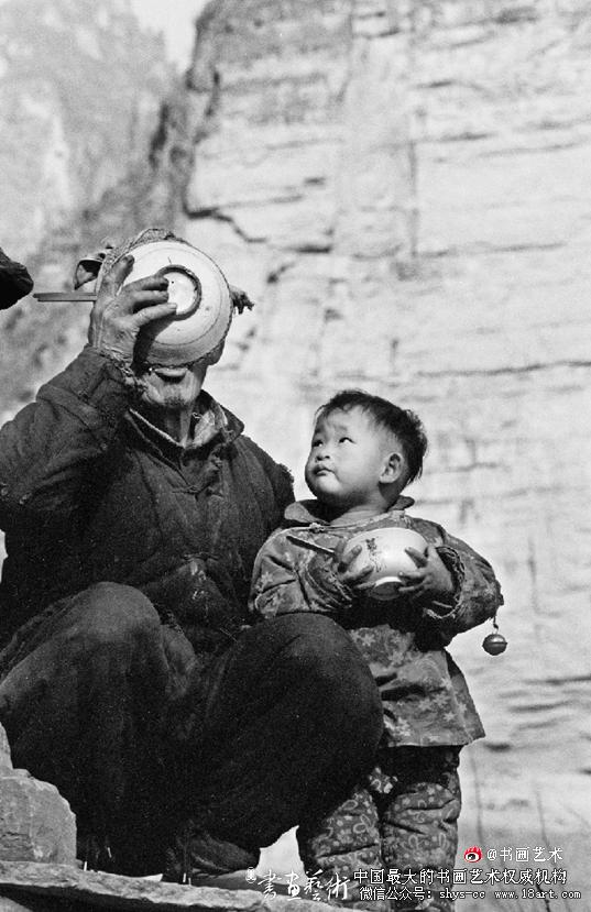 朱宪民 黄河百姓组照——民以食为天  数字喷墨打印照片 1980年 北京首都博物馆