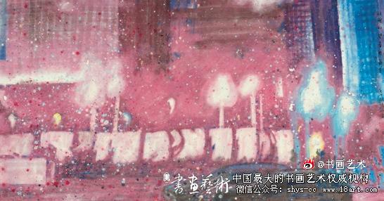 赵绪成 玫瑰的梦 180×98cm 2002年