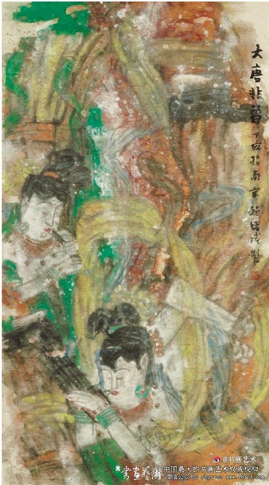 赵绪成 大唐非梦 142×78cm 2007年