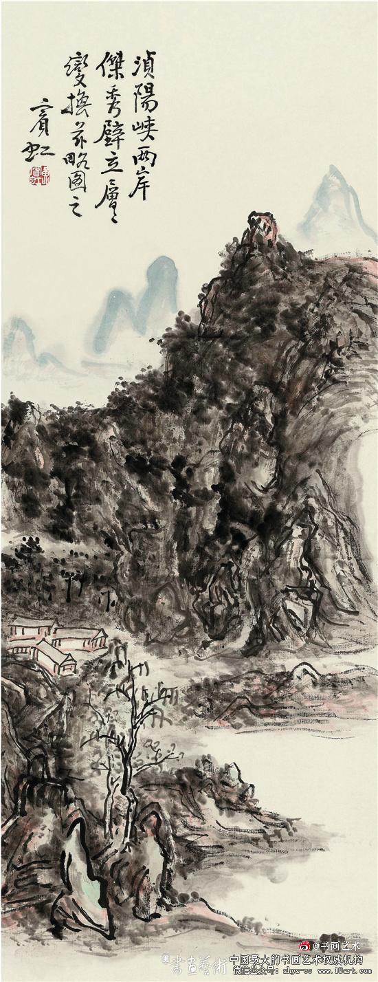 黄宾虹 浈阳峡 82.6×31.5cm 20世纪30年代 中国美术馆藏