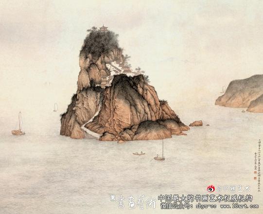 陈少梅 小孤山 54.5×65cm 1953年