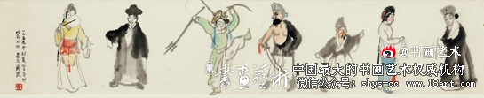 关良 京剧人物长卷 14×66cm