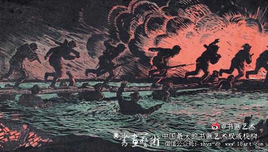 古元 人桥 版画 1948年
