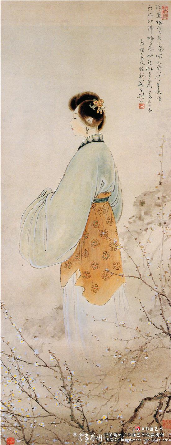 高剑父 罗浮香梦美人 纸本设色 114×44cm 约1905年前后 香港中文大学文物馆藏