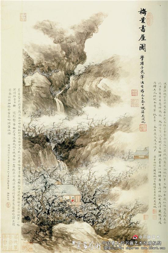 吴湖帆 梅景书屋图 纸本立轴 1929年  上海博物馆藏