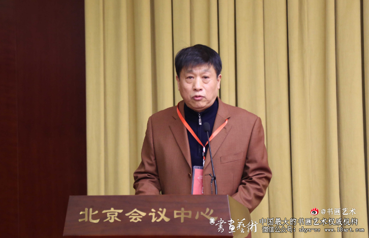 漫画艺委会主任陈黎青发言
