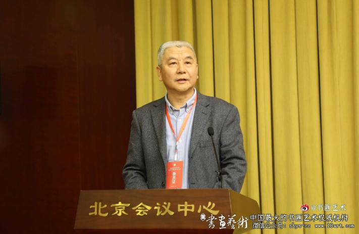 民族美术艺委会主任殷会利发言